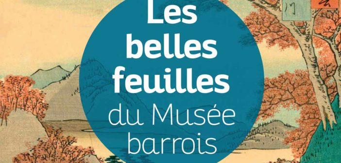 musée Barrois d'arts graphiques